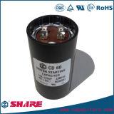 Condensador de comienzo del motor CD60 125VAC 75UF