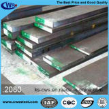 Сталь прессформы работы плиты 1.2080/D3/SKD1/Cr12 горячего надувательства стальная холодная