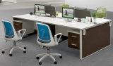 Poste de travail en bois moderne commercial de meubles de bureau