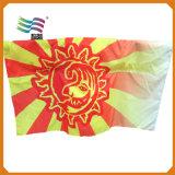 旗の国旗(HY0386)を広告する昇進の印刷ポリエステル表示