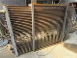 閉じる内部のループ水冷房機器