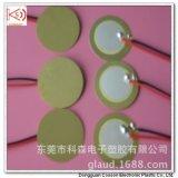 15mm Baumaterial-Schalter minimales Speakerpiezoelectric keramisches Tonsignal