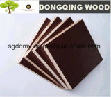 Peuplier Core Best Waterproof Plywood Price 18mm