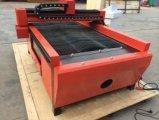 철 강철을%s 소형 CNC 플라스마 절단기