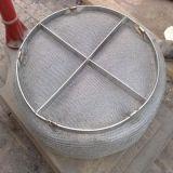 Separador de partículas de alambre de malla Pad