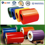 Farben-Stahlring