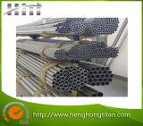高品質の管のチタニウムの等級2