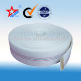 2inch Flexible PVC Lining Fire Hose、Canvas Fire Hose、Fire Fighting Hose、Fire Hose Coupling