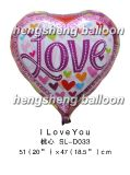 Воздушный шар партии (SL-D033)