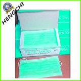 2-Ply/3-Ply Non-Woven Surgical ou Normal Mask (HC0050)