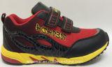 Chaussures de sport de chevreau d'enfants (AFK 1101)