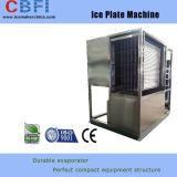 産業最上質の版の製氷機メーカー