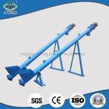 Spiral Auger Feeder Horizontal Screw Conveyor System (LS160)