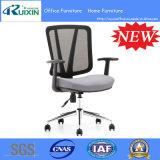 2015ハイテクで快適な人間工学的のオフィスの椅子(RX-T081)