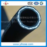 Boyau hydraulique tressé à deux fils de pouce 31mm de la Chine Hebei R2 1-1/4