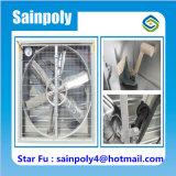 Système de refroidissement de fournisseur de la Chine pour la serre chaude