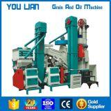 Rizerie des prix de machine de rizerie mini