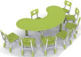 2016 روضة الأطفال أثاث لازم بلاستيكيّة [شندرن] طاولة