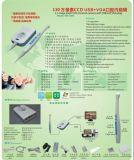 Intra oral de la cámara dental más barata del alambre USB+VGA hacia fuera