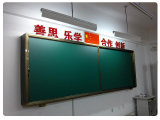 OneのInteractive Whiteboard AllのためのWhiteboardの滑走