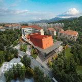 大学芸術の建物デザイン3D外部アーキテクチャレンダリング