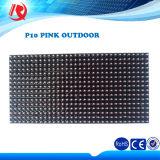 IP65 imperméable à l'eau Semioutdoor extérieur annonçant le module rose simple d'Afficheur LED de la couleur P10