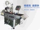 Máquina de etiquetado de alta precisión semiautomática