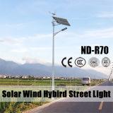 (ND-R70) Híbrido novo do vento solar da altura do estilo 7m para a rua com o certificado IP65 do Ce do diodo emissor de luz 40-172W