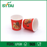 Getränkegebrauch-Firmenzeichen gedruckte Wegwerfpapierkaffeetassen mit Kappe