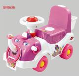 車(GF0636)の乗車