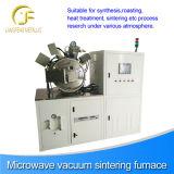 マイクロウェーブ熱装置、多機能のマイクロウェーブ
