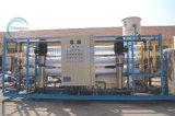 Unreine Wasser-Entsalzen-Integrations-Ausrüstung