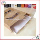 Schnellimbiss-verpackender Papierkasten