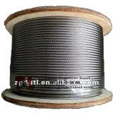 Edelstahl-Kabel 304 7X19 4mm