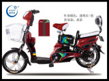 CE Approved Cheap Electric Bike con Pedal From Cina