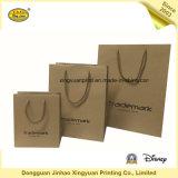 Personalizado Kraft Embalaje Bolsa de papel para prendas de vestir (JHXY-PBG0010)