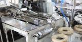 機械(ZBJ-X12)を作る高速水紙コップ