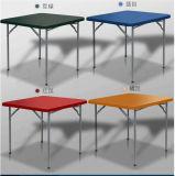 складной столик 87cm квадратный пластичный