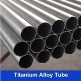 高品質ASTM B335 Gr1 Gr2のチタニウムの管