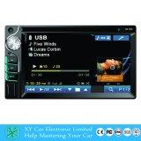 Double universel DIN DVD Xy-D8062 de 6.2 pouces