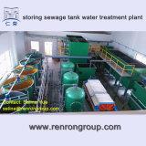Tank t-44 van de Ontvanger van de Lucht van het Roestvrij staal van de Installatie van chemische producten