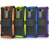 Het beschermende Mobiele Geval van de Telefoon voor de Geest van LG