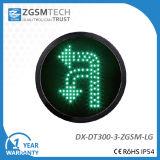 модуль светофора стрелки зеленого цвета разворота 300mm