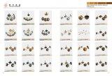 Decoratieve Spijker, Decoratieve Spijker, 13020085-19