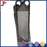 Substituer la plaque d'échangeur de chaleur d'Apv/Gea/Tranter/Funke, garniture d'échangeur de chaleur, échangeur de chaleur de plaque, constructeur d'échangeur de chaleur de plaque