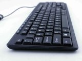 Teclado do USB com chaves de Multimeida (KB-108)