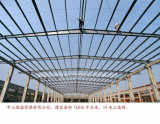China Construction Steel Structure para Warehouse con Galvanized