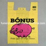 """"""" Хозяйственная сумка супермаркета размера 15 x 18 пластичная"""