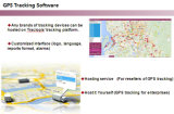 차량 추적 관리를 위한 차 궤도 GPS