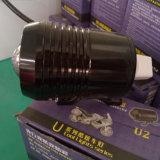 30Wクリー族LED Motorcyceの霧の点のヘッドライトで構築されるU1 U2 U3 U5 U7
